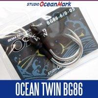 【STUDIO Ocean Mark】 Ocean Twin Hook OceanTWIN BG86