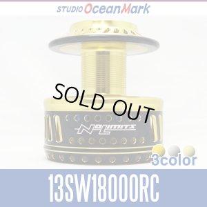 Photo1: 【STUDIO Ocean Mark】 SHIMANO 13 STELLA SW・08 STELLA SW Spool NO LIMITS 13SW18000RC