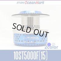 【STUDIO Ocean Mark】 DAIWA Spool NO LIMITS 10ST5000F(15)