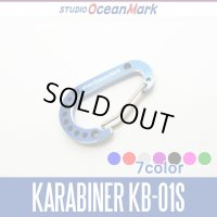 【STUDIO Ocean Mark】 Karabiner KB(01S)