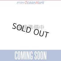 【STUDIO Ocean Mark】 Hook 青技20