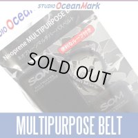 【STUDIO Ocean Mark】 Neoprene MULTIPURPOSE BELT