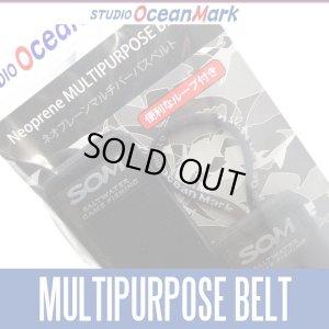 Photo1: 【STUDIO Ocean Mark】 Neoprene MULTIPURPOSE BELT