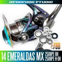 14EMERALDAS MX 2508PE-DH,2508PE-H-DH Full Bearing Kit