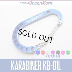 Photo1: 【STUDIO Ocean Mark】 Karabiner KB(01L)
