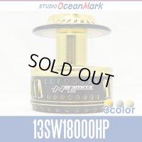【STUDIO Ocean Mark】 SHIMANO 13 STELLA SW・08 STELLA SW Spool NO LIMITS 13SW18000HP
