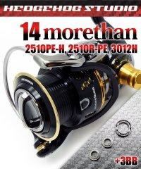 14morethan 2510PE-H,2510R-PE,3012H Full Bearing Kit