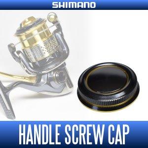 Photo1: [SHIMANO] 14 STELLA 1000-2000 Genuine Handle Screw Cap (BLACK)