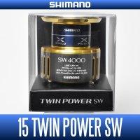【SHIMANO】 15 TWINPOWER SW 4000 Spare Spool