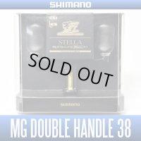 [SHIMANO] YUMEYA 14 STELLA Mg Double Handle