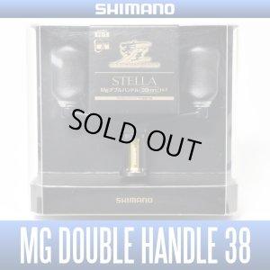 Photo1: [SHIMANO] YUMEYA 14 STELLA Mg Double Handle