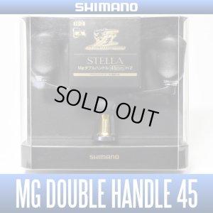 Photo2: [SHIMANO] YUMEYA 14 STELLA Mg Double Handle
