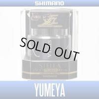 【SHIMANO】14 STELLA 2500 PE0820  [YUMEYA] Spare Spool