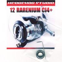 12 RARENIUM CI4+ 4000XG Spool Shaft 1 Bearing Kit    【SHG】