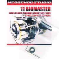 11 BIOMASTER 1000S,C2000S,C2000HGS,2000S,2500,2500S,C3000,C3000SDH,C3000HG Spool Shaft 1 Bearing Kit    【SHG】