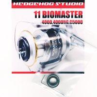 11 BIOMASTER 4000,4000HG,C5000 Spool Shaft 1 Bearing Kit    【SHG】