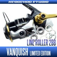 Vanquish limited edition Line Roller 2 Bearing Kit Ver.2