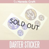 【Haneda Craft】 Darter Sticker