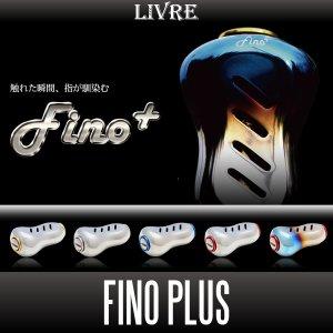 Photo1: [LIVRE] Fino+ Titanium Handle Knob HKAL