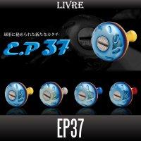 【LIVRE】 EP37 handle knob HKAL