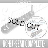 [Studio Composite] Carbon Crank Handle for RC-BJ  Bay jigging 【Semi- Complete】 【65-75mm,75-85mm】