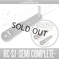 [Studio Composite] Carbon Crank Handle for RC-SJ Slow jigging 【Semi- Complete】 【85-95mm,95-105mm】