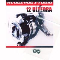 12 ULTEGRA  Handle knob 2 Bearing Kit