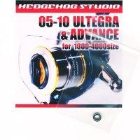 10 ULTEGRA ADVANCE  Handle knob  Bearing Kit 【+1BB】