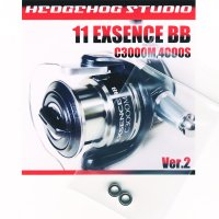 11-12エクスセンスBB C3000M,C3000HGM,4000S,4000HGS Handle knob 2 Bearing Kit