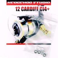 12 CARDIFF CI4+ Line Roller 2 Bearing Kit Ver.2