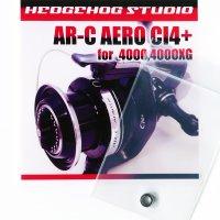 13 AR-C AERO CI4+ Handle knob 2 Bearing Kit  (+1BB)