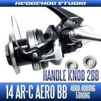 14 AR-C AERO BB Handle knob Bearing Kit  (+2BB)