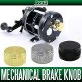 [Avail] ABU Mechanical Brake Knob BCAL-25C for Ambassadeur 2500C