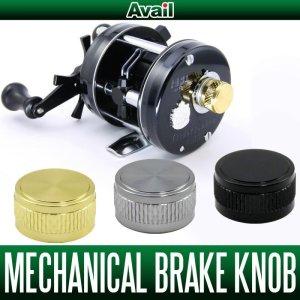 Photo1: 【Avail】Abu ambassadeur 2500C Mechanical Brake Knob BCAL-25C