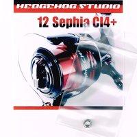 12 SEPHIA CI4+,07-11 SEPHIA BB Handle knob  Bearing Kit (+1BB)