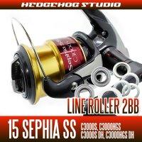 15 SEPHIA SS C3000S,C3000HGS,C3000SDH,C3000HGSDH Line Roller 2 Bearing Kit Ver.2