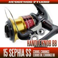 15 SEPHIA SS C3000S,C3000HGS,C3000SDH,C3000HGS DH Handle knob Bearing Kit