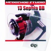 13 SEPHIA BB Handle knob Bearing Kit (+2BB)