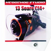 13 SOARE CI4+  Handle knob  Bearing Kit (+1BB)
