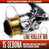 15 SEDONA 1000〜C3000  Line Roller 1 Bearing Kit