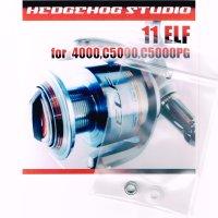 11 ELF 4000,C5000,C5000PG Line Roller 1 Bearing Kit