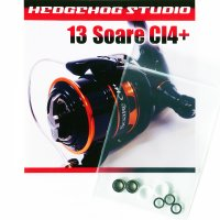 13 SOARE CI4+ Line Roller 2 Bearing Kit Ver.2