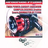 炎月 Line Roller 2 Bearing Kit Ver.1