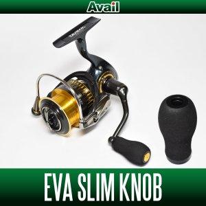 Photo2: [Avail] EVA Handle Knob Type-SLIM *HKEVA