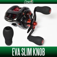 [Avail] EVA Handle Knob Type-SLIM *HKEVA