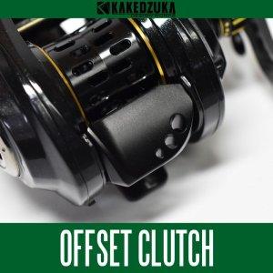 Photo1: 【KAKEDZUKA DESIGN WORKS】 Offset Duralumin Clutch Lever for '16 Revo series 18 ROXANI(16 Revo LTX-BF8 / SLC-IB8 / SLC-IB7 / ALC-BF7 / ALC-IB6) (KDW-011)