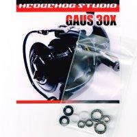 GAUS 30X MAX11BB Full Bearing Kit