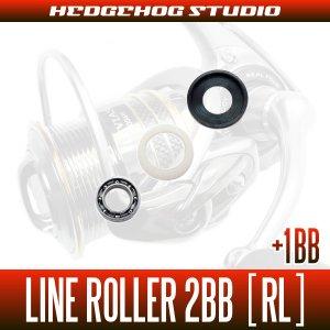 Photo1: DAIWA Line Roller 2Bearing upgrade Kit  [RL] (For 12LUVIAS,10CERTATE,07LUVIAS etc )