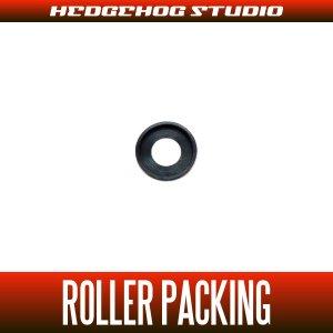 Photo1: DAIWA Roller Packing Separately
