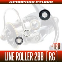 DAIWA Line Roller 2 Bearing upgrade Kit [RG]  (For 17 THEORY, 16 EM MS, 15 LUVIAS, 14 CALDIA, 14 X FIRE, 14 EMERALDAS MX, 14 PRESSO)